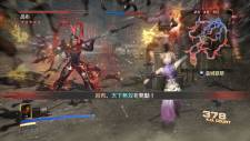 Dynasty Warriors 7 Empires 11.09.2012 (14)