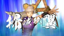 Dynasty Warriors 7 Empires 11.09.2012 (15)