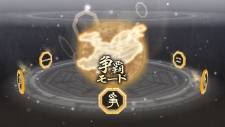 Dynasty Warriors 7 Empires 11.09.2012 (1)