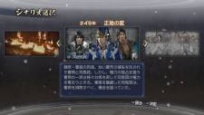 Dynasty Warriors 7 Empires 11.09.2012 (4)