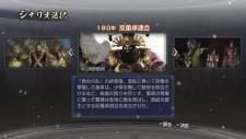 Dynasty Warriors 7 Empires 11.09.2012 (5)