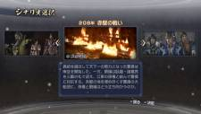 Dynasty Warriors 7 Empires 11.09.2012 (6)