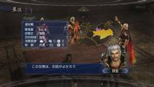 Dynasty-Warriors-7-Empires-Image-090712-13