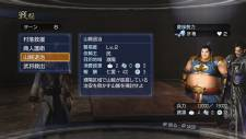 Dynasty-Warriors-7-Empires-Image-090712-17