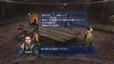 Dynasty-Warriors-7-Empires-Image-090712-22