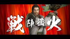 dynasty-warriors-7-empires-screenshot-10082012-03