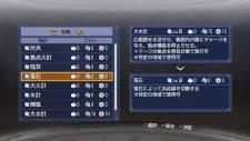 dynasty-warriors-7-empires-screenshot-10082012-21