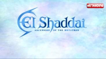 El Shaddaï screenshots captures  00