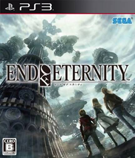 End Of Eternity Resonance Of fate Test couverture