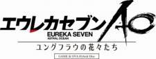Eureka-Seven-AO-Game-&-OVA-Hybrid-Disc-Image-220612-01