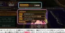 Fairy-Fencer-F_27-07-2013_screenshot-6