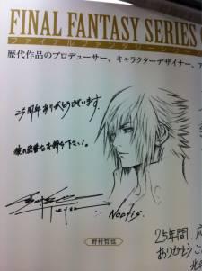 Final-Fantasy-25th-Anniversary-_31-08-2012_Noctis-Versus-XIII