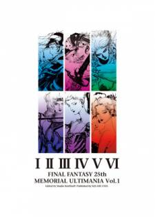 Final Fantasy 25th Memorial Ultimania 1