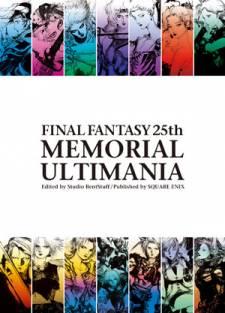 Final Fantasy 25th Memorial Ultimania 4