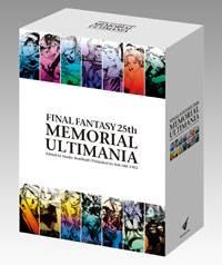 Final Fantasy 25th Memorial Ultimania 5
