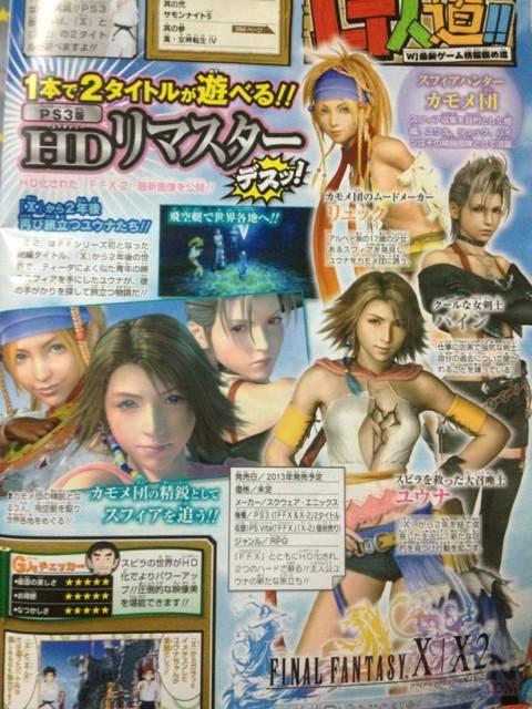 Final Fantasy X HD screenshot 23042013