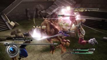 Final-Fantasy-XIII-2_29-08-2011_screenshot-4