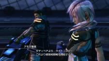 Final-Fantasy-XIII-2-Image-310112-04