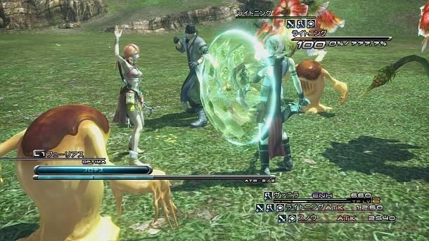 Final-Fantasy-XIII_6