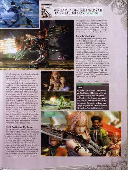 Final Fantasy XIII Scans opsm11