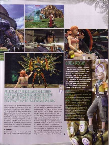 Final Fantasy XIII Scans opsm5