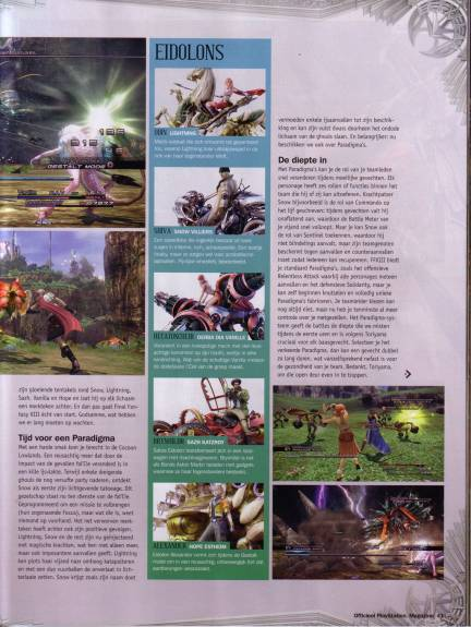 Final Fantasy XIII Scans opsm9