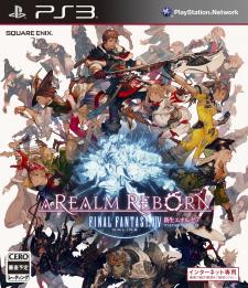 Final Fantasy XIV A Realm Reborn jaquette couverture japonaise 27.05.2013.