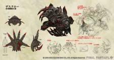 Final-Fantasy-XIV-A-Realm-Reborn_15-08-2012_artwork (7)