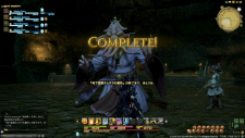 Final Fantasy XIV A Realm Reborn screenshot 27122012 008