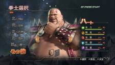 Fist of the North Star Ken's Rage 2 images screenshots 0005