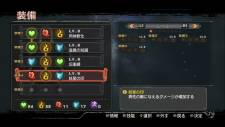 Fist of the North Star Ken's Rage 2 images screenshots 0020