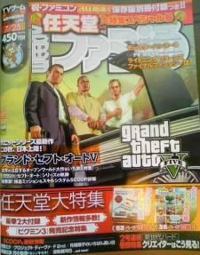 GTA V scan 01