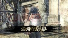 Hokuto Musô Comparaison Visuel PS3 Xbox 360 13