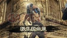 Hokuto Musô musou fist Of The North Star Koei Kenshirô Toki Raoh 8