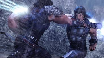 Hokuto Musô musou PS3 PlayStation 3 Rei