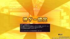 hyperdimension-neptunia-v-screenshot-09082012-04