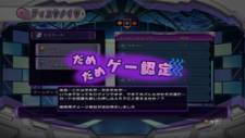 hyperdimension-neptunia-v-screenshot-20082012-11