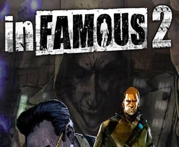 infamous_2_logo_non-officiel