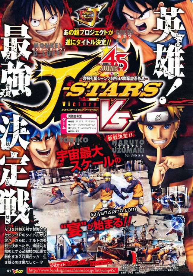 J-Stars Victory Vs screenshot 24042013