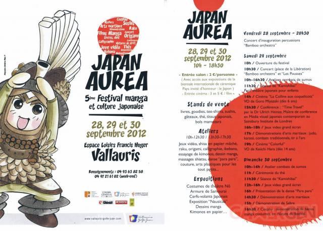 japan aurea 2012