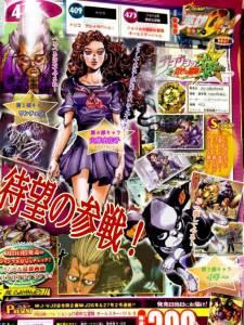 Jojo's-Bizarre-Adventure-All-Star-Battle_09-07-2013_scan