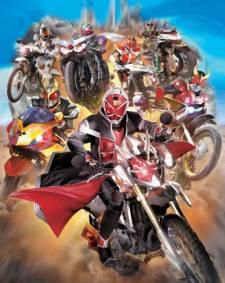 Kamen Rider Battleride War 18.01.2013. (1)