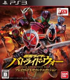 Kamen Rider Battleride War jaquette couverture 05.04.2013.