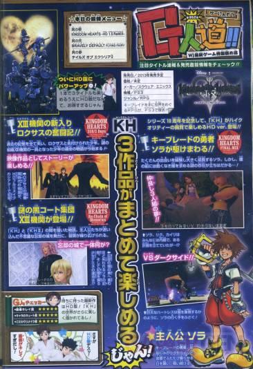 kingdom hearts hd 1.5 remix scan