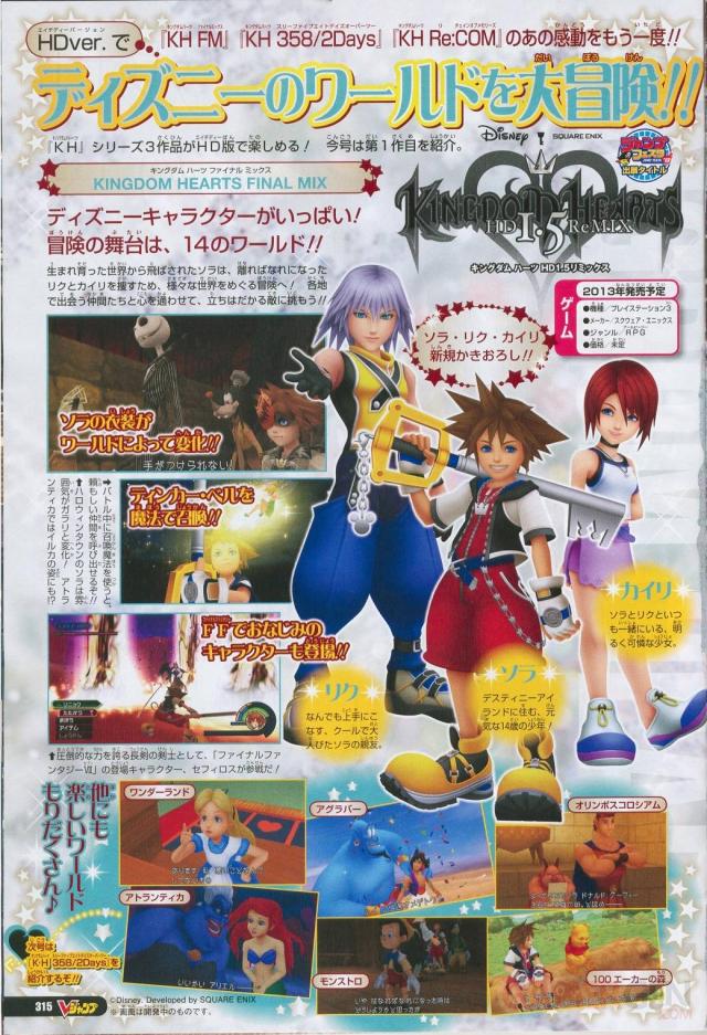 Kingdom Hearts HD 1.5 ReMIX screenshot 21122012