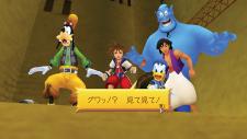 Kingdom Hearts HD 1.5 ReMIX screenshot 24022013 014