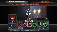 Kingdom Hearts HD 1.5 ReMIX screenshot 24022013 027