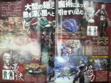 Knights Contract Namco-Bandai scan Famitsu (2)