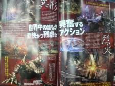 Knights Contract Namco-Bandai scan Famitsu (3)