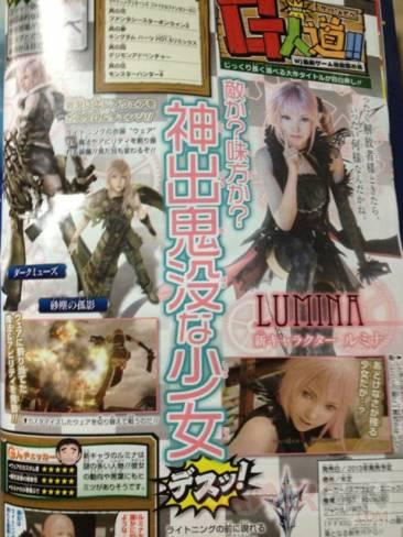 lightning_returns_final_fantasy_xiii_scan_lumina